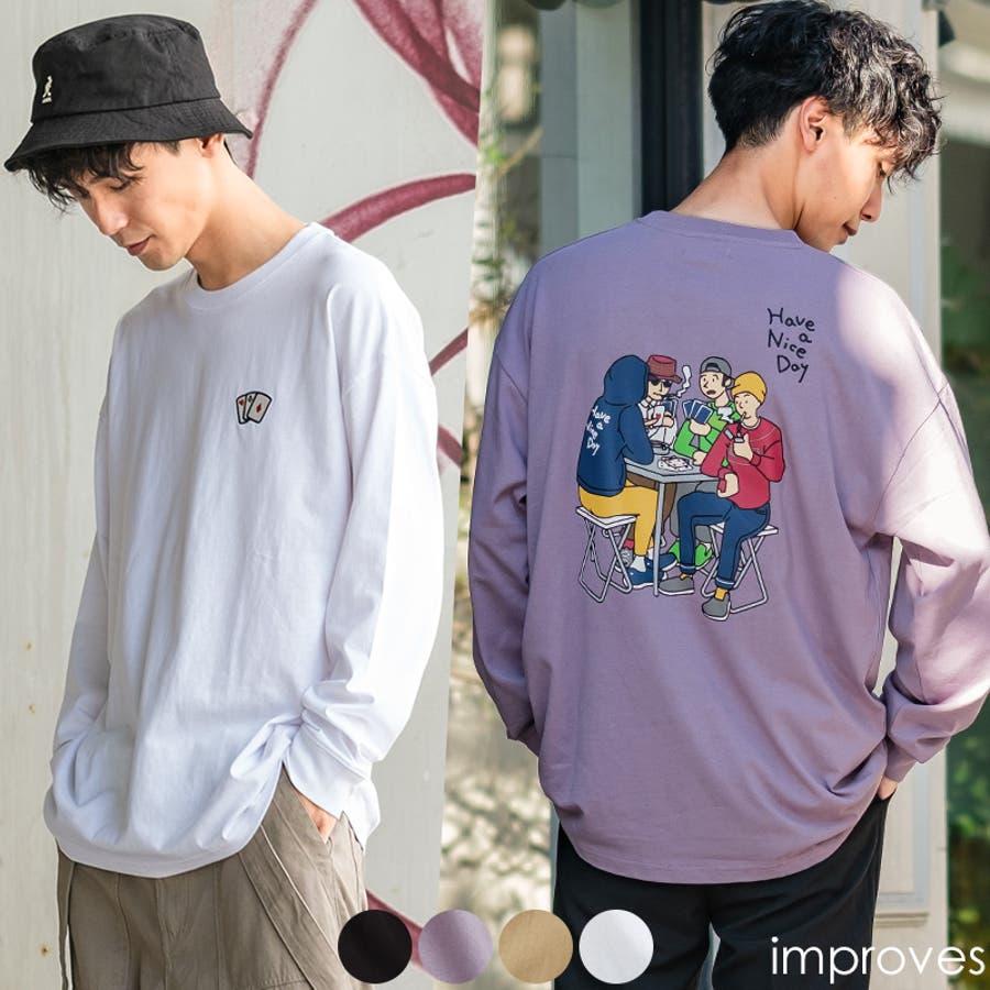Tシャツ メンズ レディース ビッグTシャツ 長袖 グラフィック プリントTシャツ クルーネック ビッグシルエット オーバーサイズゆったり 大きいサイズ ロンT カットソー 黒 白 ストリート系 ストリートファッション 韓国ファッション improves 1