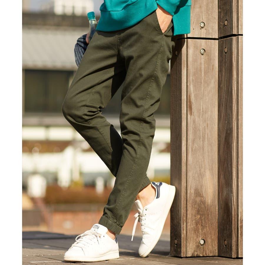 ジョガーパンツ メンズ レディース チノパン ストレッチ チノパンツ スリム イージーパンツ テーパード ブラック ベージュブラウンカーキ ネイビー 黒 きれいめ カジュアル ストリート系 ストリートファッション スケーター メンズファッションインプローブスimproves 53