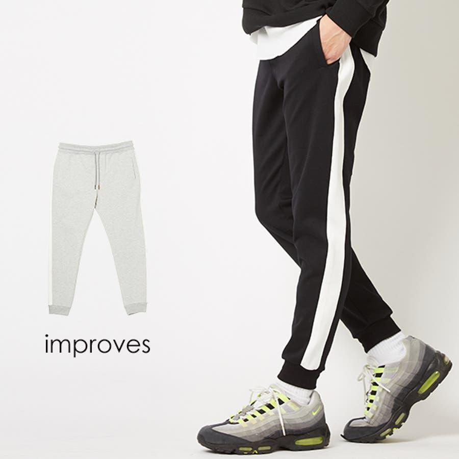 ラインパンツ メンズ レディース 黒 ダンス 韓国 ファッション サイドライン パンツ ジャージ スウェットパンツスエットパンツブラック グレー 白 improves 1