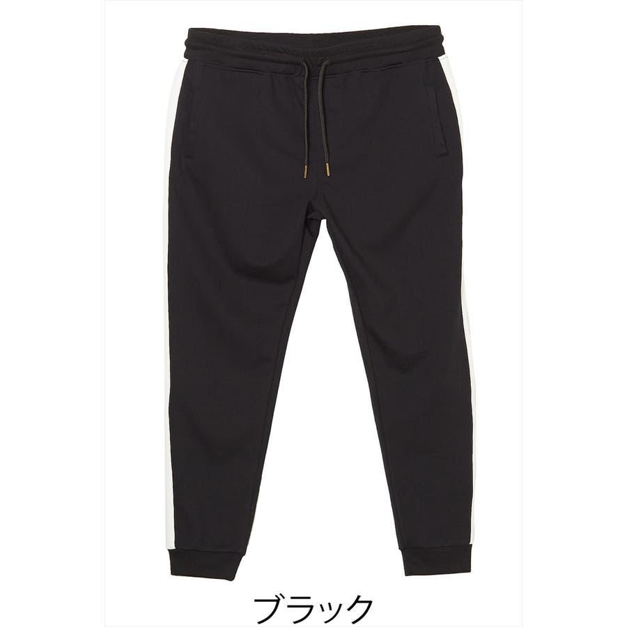 ラインパンツ メンズ レディース 黒 ダンス 韓国 ファッション サイドライン パンツ ジャージ スウェットパンツスエットパンツブラック グレー 白 improves 2