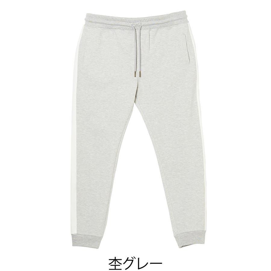 ラインパンツ メンズ レディース 黒 ダンス 韓国 ファッション サイドライン パンツ ジャージ スウェットパンツスエットパンツブラック グレー 白 improves 5