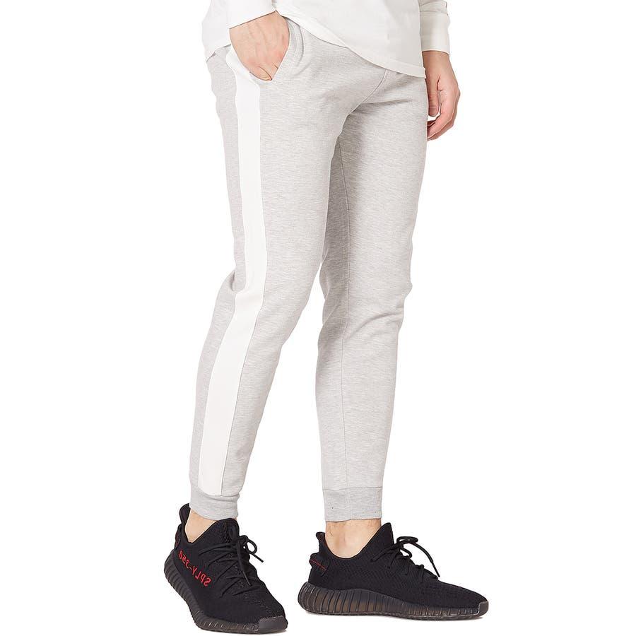 ラインパンツ メンズ レディース 黒 ダンス 韓国 ファッション サイドライン パンツ ジャージ スウェットパンツスエットパンツブラック グレー 白 improves 23