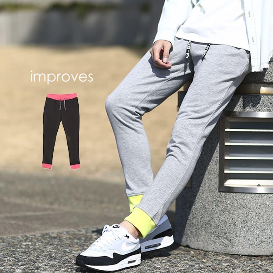 ネオンカラー スウェットパンツ メンズ レディース スリム スエットパンツ ジョガーパンツ ジャージ セットアップ 上下 可能蛍光色イージーパンツ テーパード ブラック グレー 黒 ストリート系 サーフ系 カジュアル メンズファッションインプローブスimproves 1