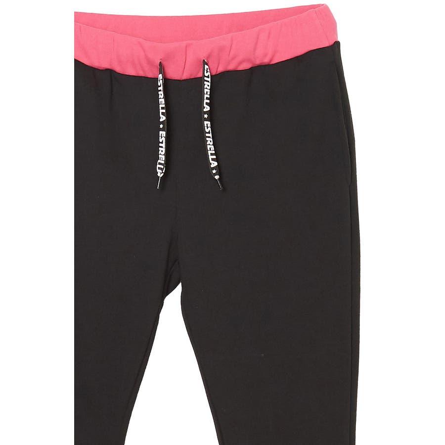 ネオンカラー スウェットパンツ メンズ レディース スリム スエットパンツ ジョガーパンツ ジャージ セットアップ 上下 可能蛍光色イージーパンツ テーパード ブラック グレー 黒 ストリート系 サーフ系 カジュアル メンズファッションインプローブスimproves 10