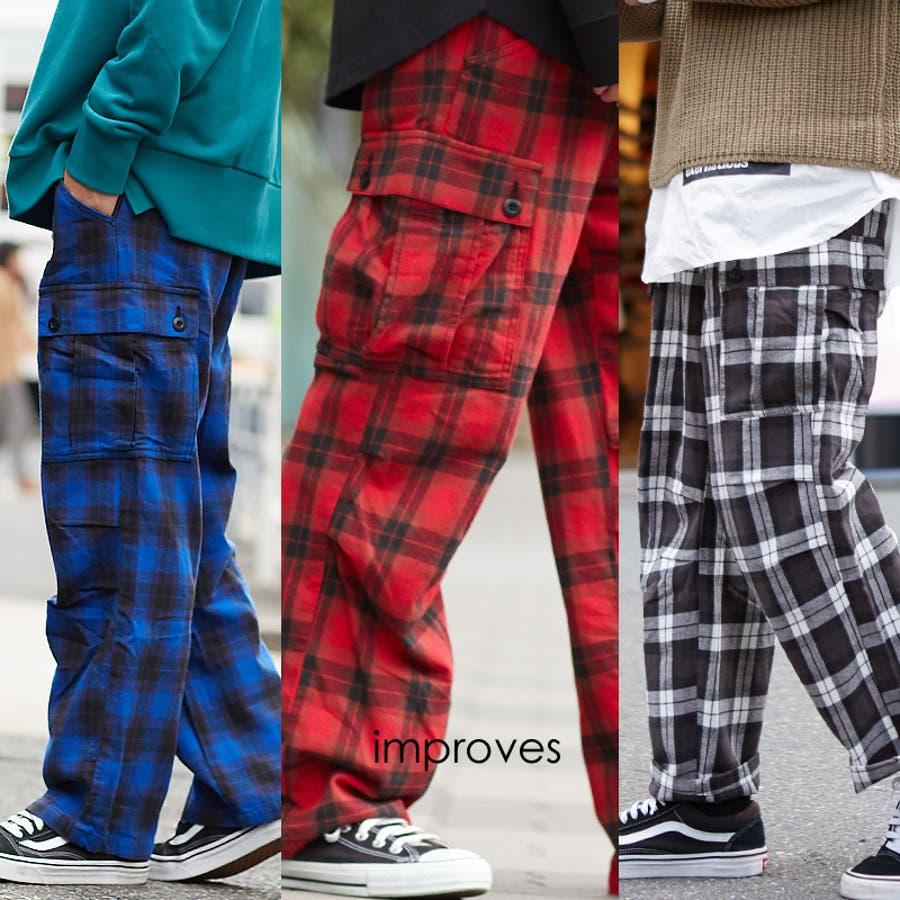 ワイドカーゴパンツ メンズ ワイドパンツ 柄 チェックパンツ チェック パンツ ダンス 赤 チェック柄パンツ タータンチェックヘビーネル レッド ブルー ブラック ホワイト 青 黒 白 韓国 ファッション improves 1