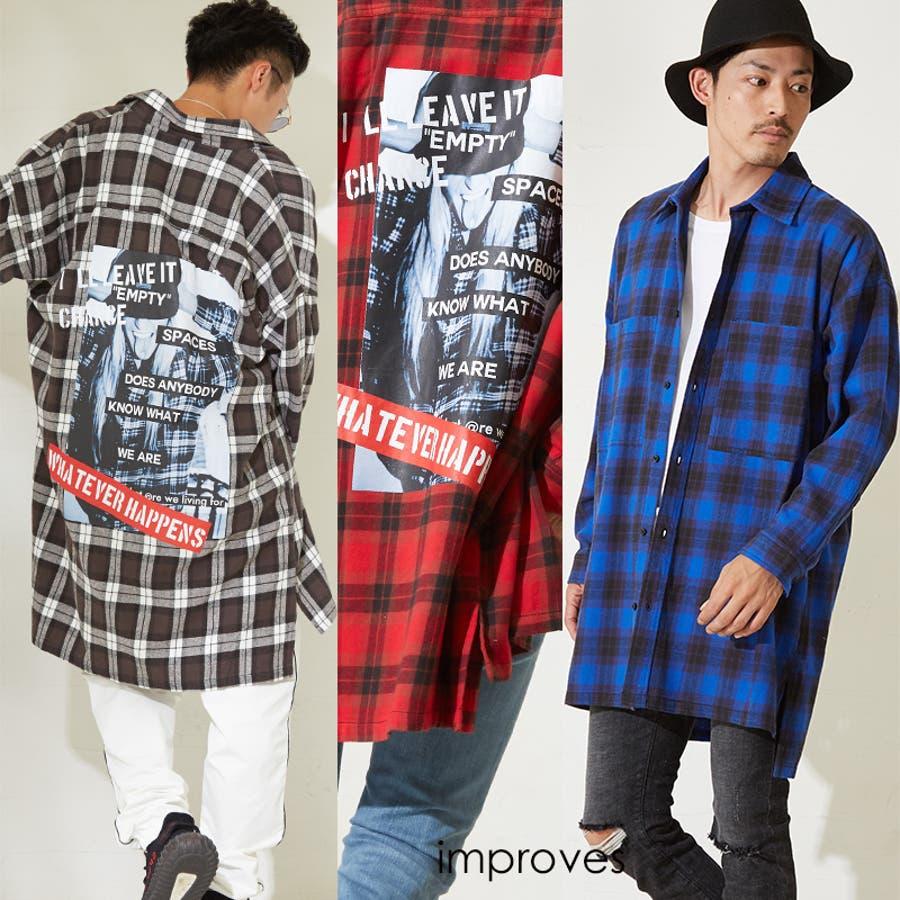 チェックシャツ メンズ 韓国 ファッション ビッグシルエット シャツ 長袖シャツ ビッグシャツ レディース シャツジャケットショップコート ロングシャツ チェック柄 ネルシャツ バックプリントシャツ ビックシルエット improves 1