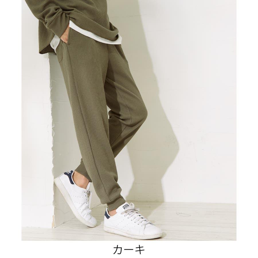 ジョガーパンツ メンズ レディース ジョガー ジャージパンツ ワッフルパンツ イージーパンツ リブパンツ サーマル 韓国ファッションボトムス ブラック カーキ 黒 improves 2