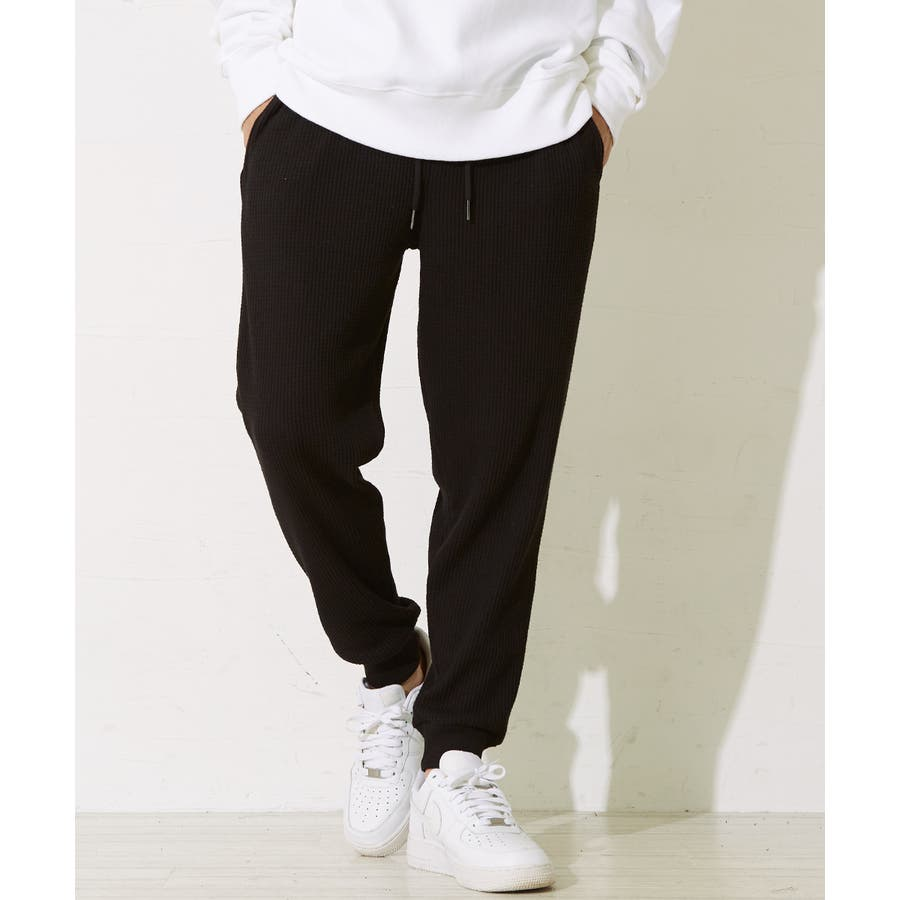 ジョガーパンツ メンズ レディース ジョガー ジャージパンツ ワッフルパンツ イージーパンツ リブパンツ サーマル 韓国ファッションボトムス ブラック カーキ 黒 improves 21