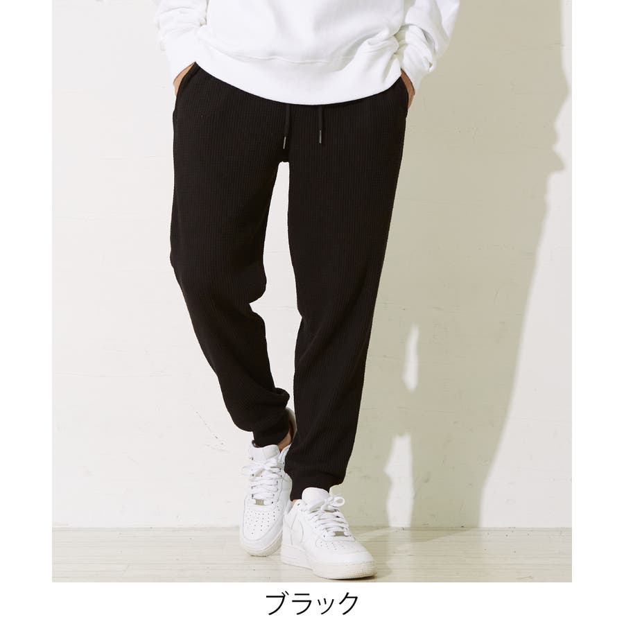 ジョガーパンツ メンズ レディース ジョガー ジャージパンツ ワッフルパンツ イージーパンツ リブパンツ サーマル 韓国ファッションボトムス ブラック カーキ 黒 improves 4