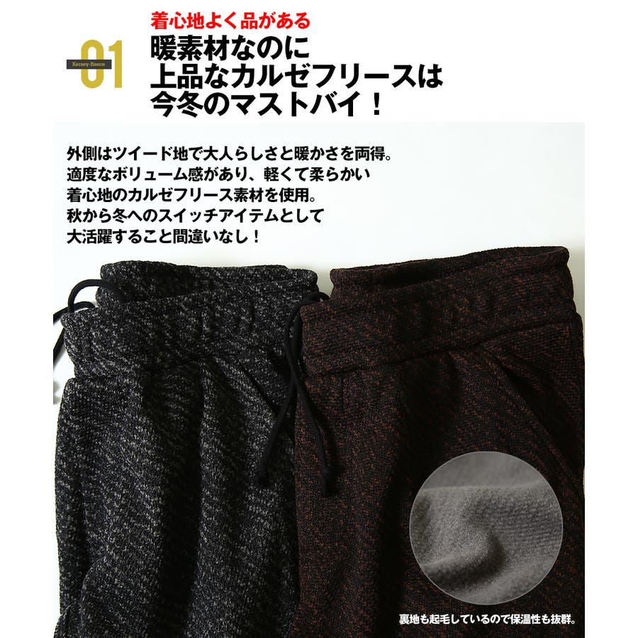 ジョガーパンツ メンズ セットアップ可能 ツイード あったか 暖かい 裏起毛 ウエストゴム スリム 細身 暖パン 黒improvesトラッド 英国 きれいめ キレイ目 フォーマル 2