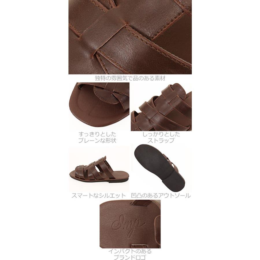 サンダル(靴/メンズ ...