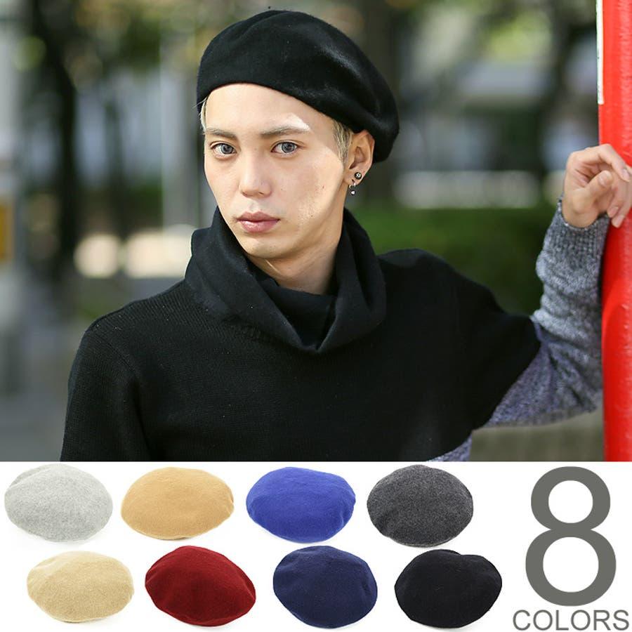 ベレー帽 バッグ・小物・ブランド雑貨 服飾小物 帽子・ネクタイ