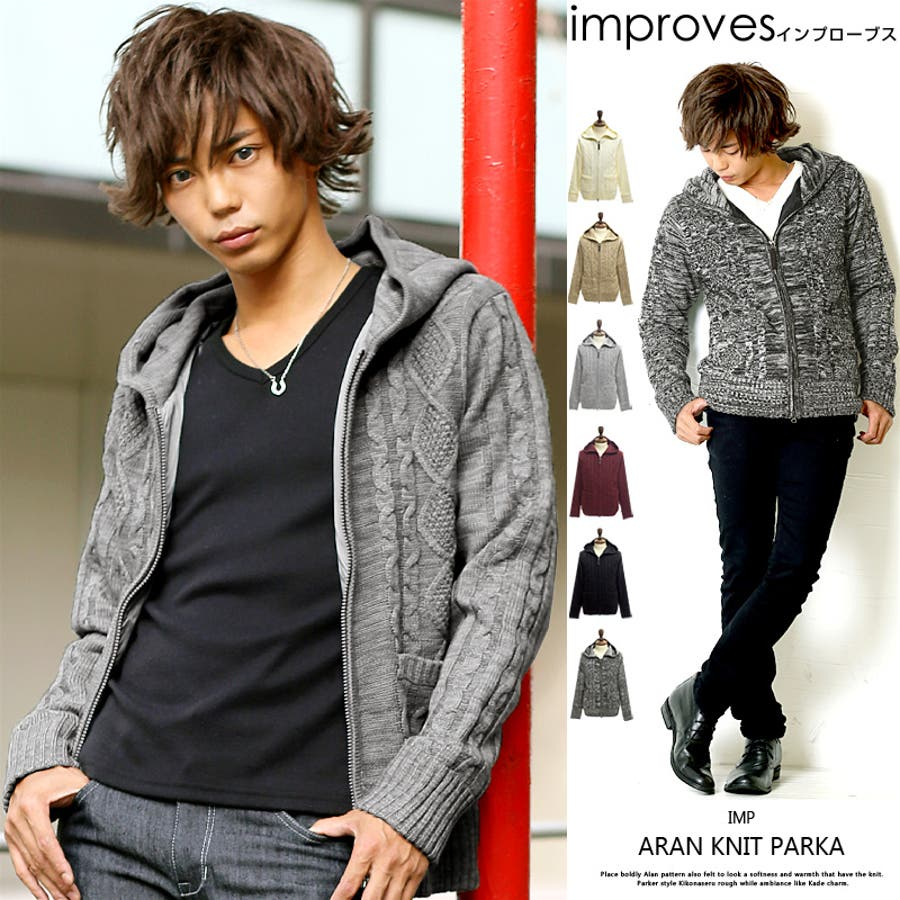 3af01997d1252 ニットパーカーアラン編み 裏付き 長袖 ニット パーカー(メンズファッション/トップス/パーカ
