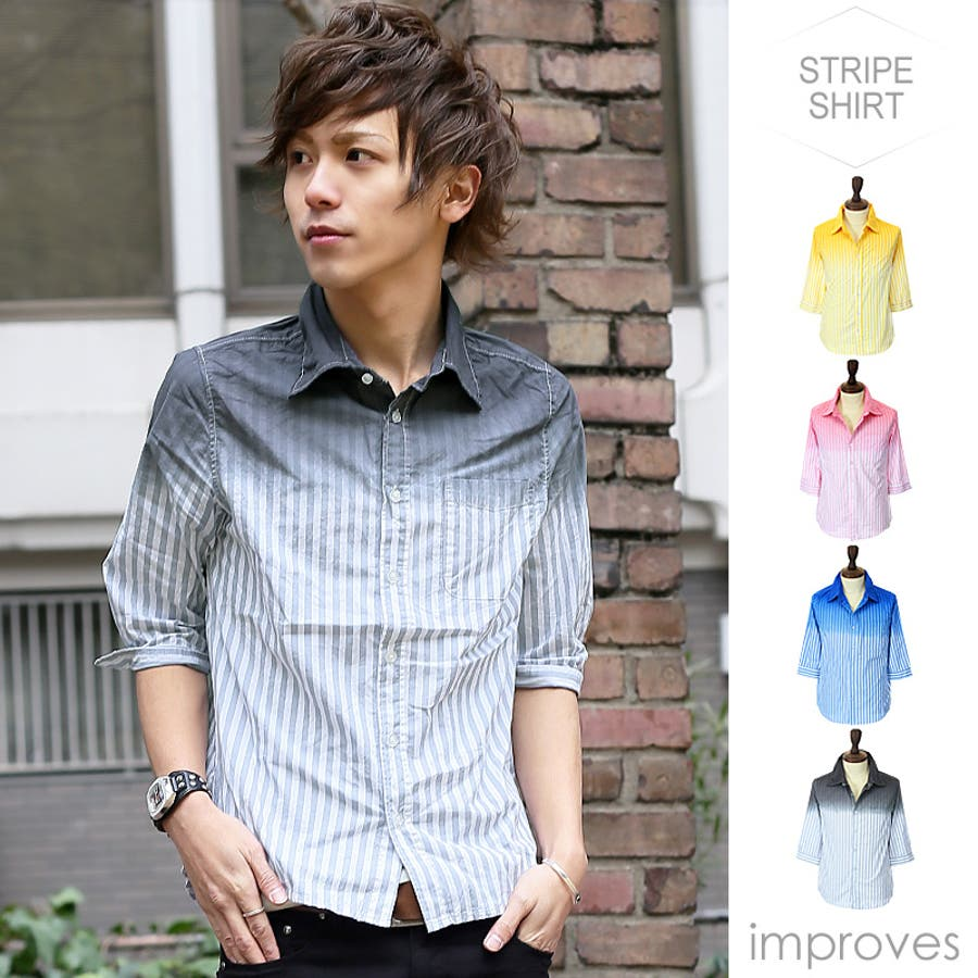 カジュアルシャツブロード ストライプ 七分袖 グラデーションシャツ メンズファッション トップス カジュアルシャツ 長袖シャンブレー