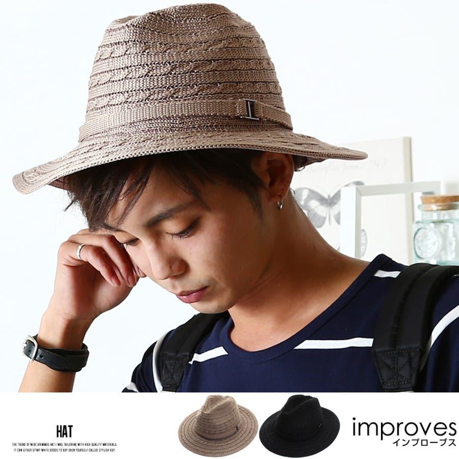 2543403b47df ハット メンズつば広ハット バッグ・小物・ブランド雑貨 帽子 男性用 ハット きれい