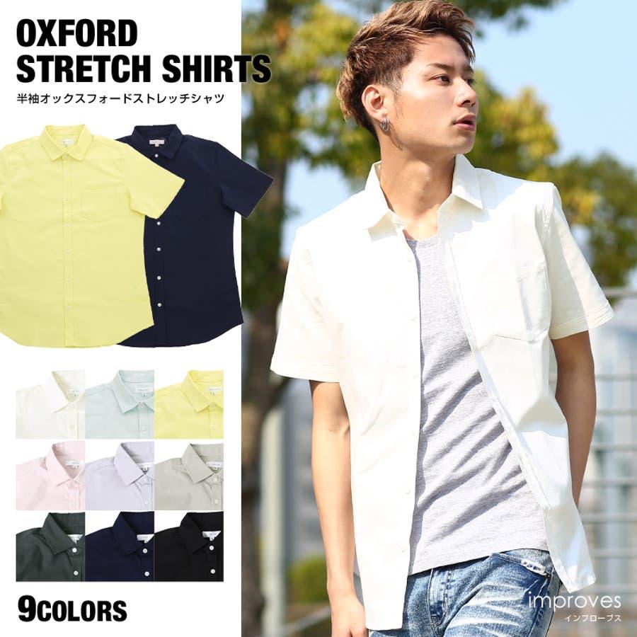 ff24e532bb7 メンズファッション 半袖オックスフォードストレッチシャツ( トップス ...