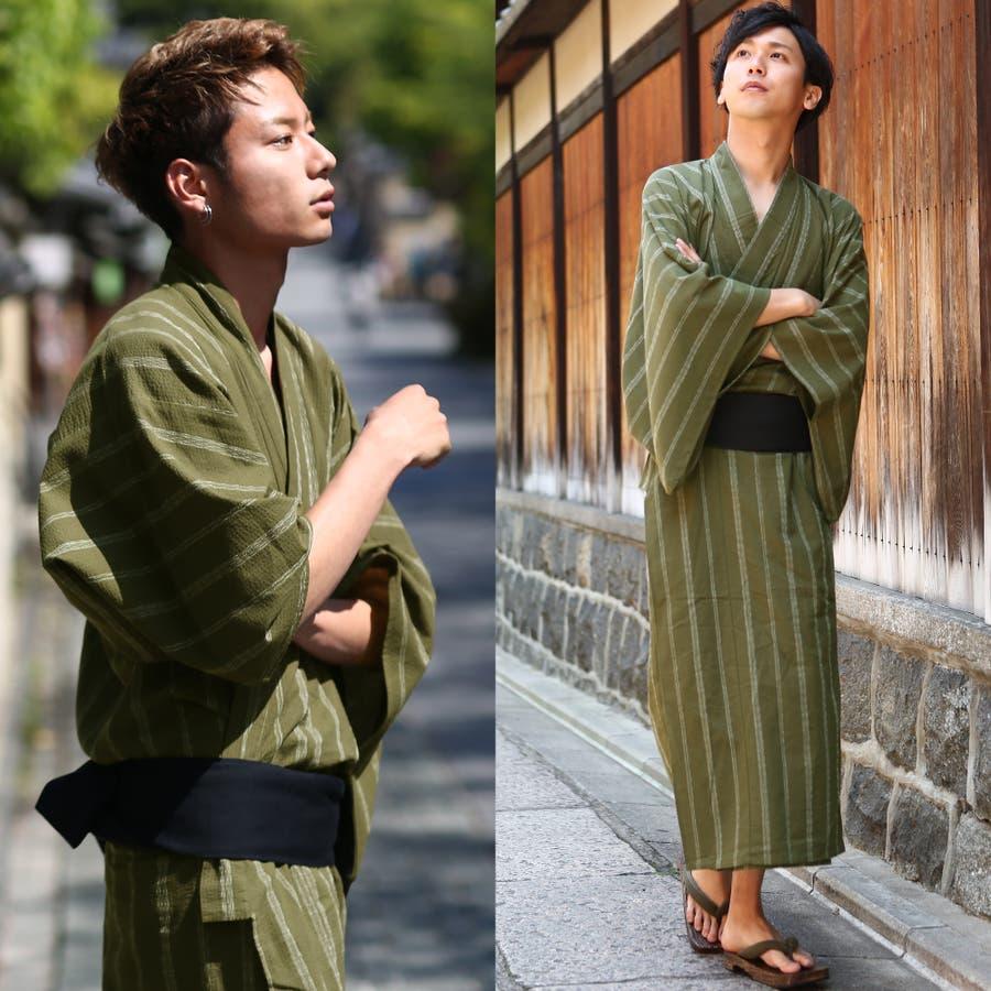4点セット浴衣(メンズファッション 和服 浴衣セット メンズimproves imp improves) インプローブス 夏 夏物夏服 5