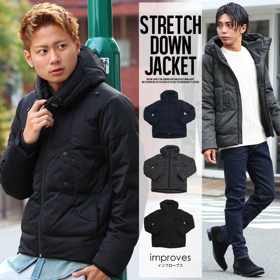 メンズファッション ダウンジャケット メンズ ストレッチダウンフードジャケット ダウン ダウンジャケット ブルゾン ジャケット防寒着