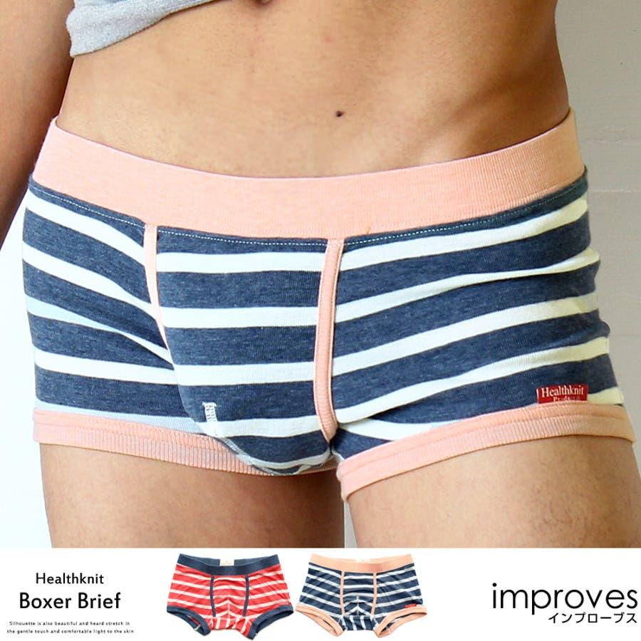 メンズファッション通販ボクサーパンツ メンズボクサーパンツ インナー・下着・ナイトウエア メンズインナー ボクサーパンツ メンズ improves impHealthknit インプローブス 春 春物 インナー下着