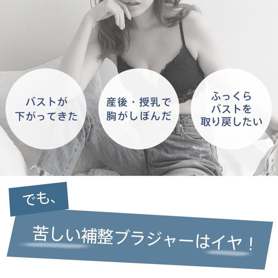 カシュクールレース脇高ブラ(R) ブラジャー&ショーツ 3