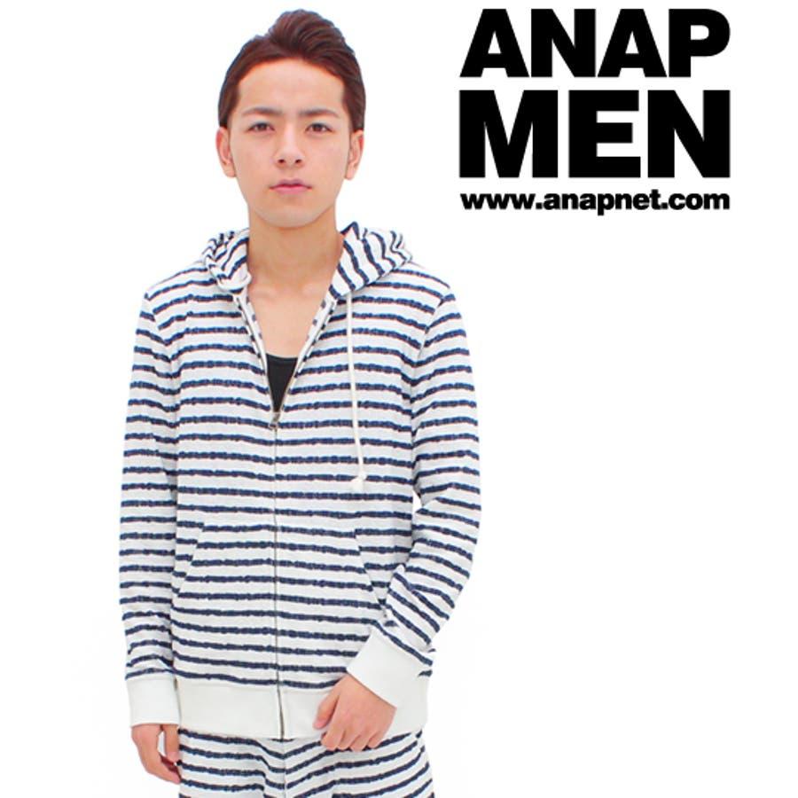 色んな服に合わせられる メンズファッション通販 ANAP MEN ジャガードボーダーZIP パーカー 群雄