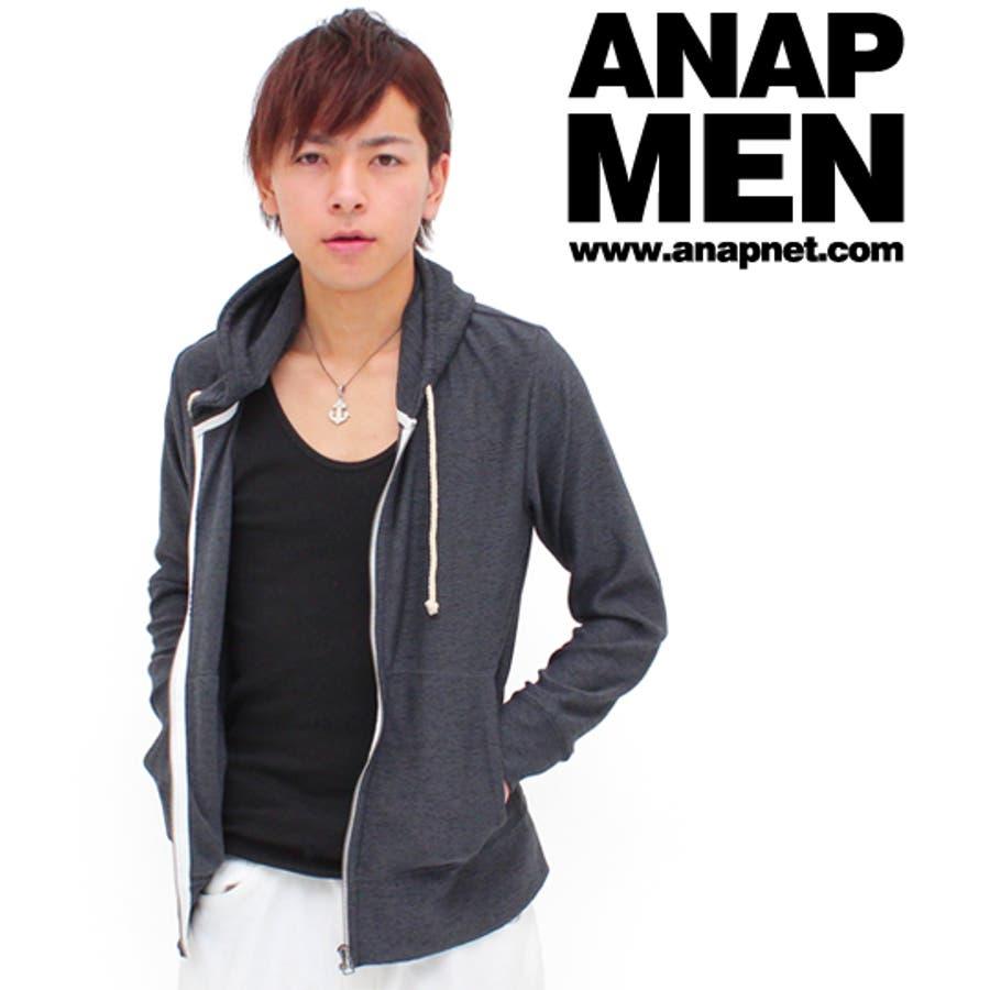 今季一番のトレンド メンズファッション通販 ANAP MEN MIXニットジップパーカー 敢然