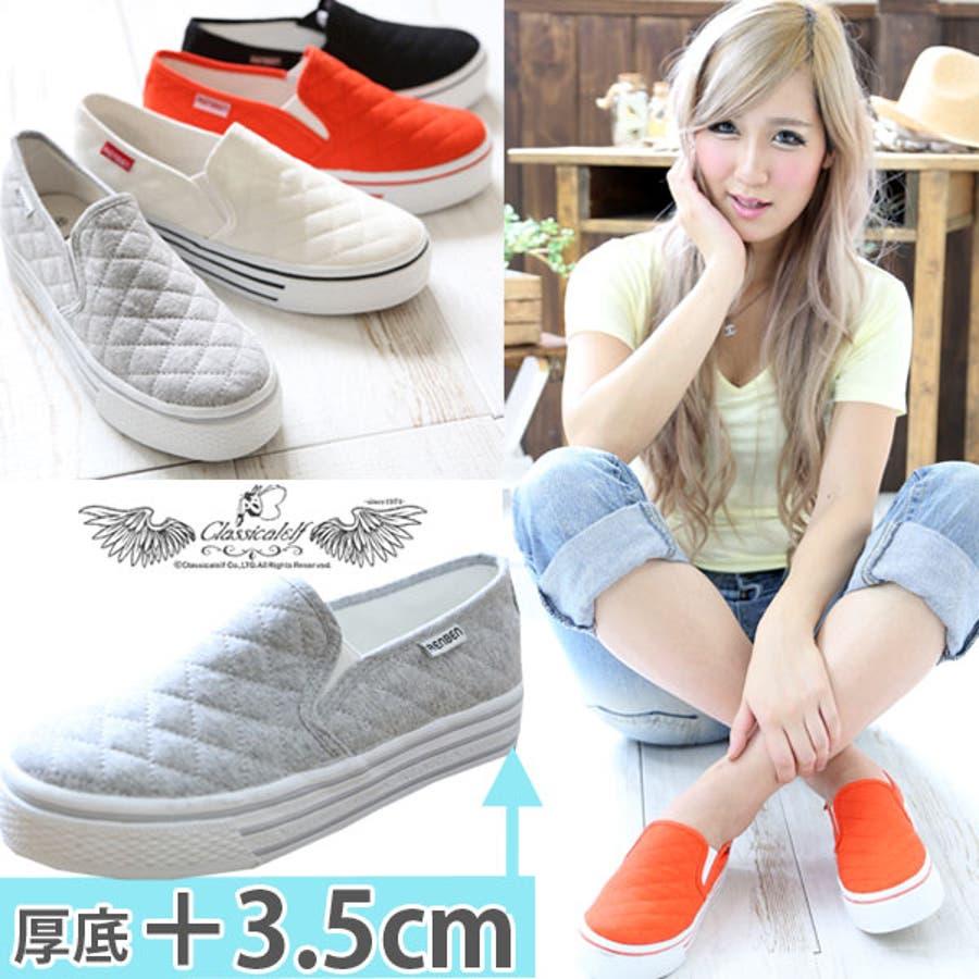 ... 靴 レディーズ靴 白 ホワイト