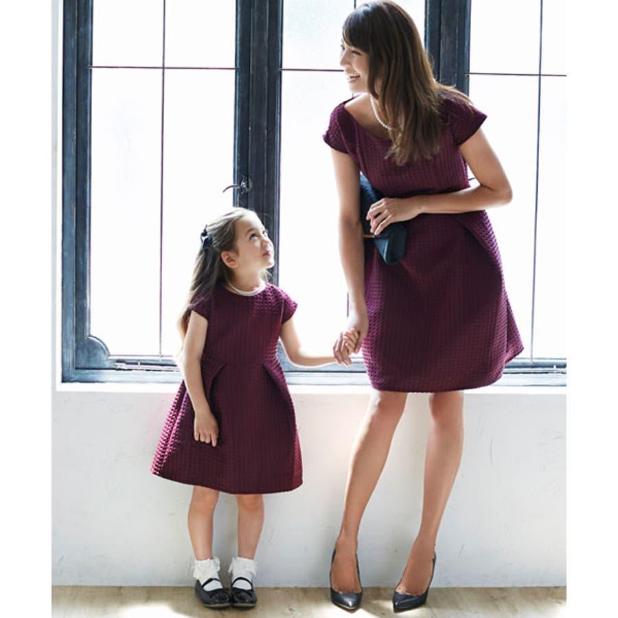 5bfe0eb3f8f0a ママとお揃いドレス 親子 ドレス コーデセット|ファッション通販 ...