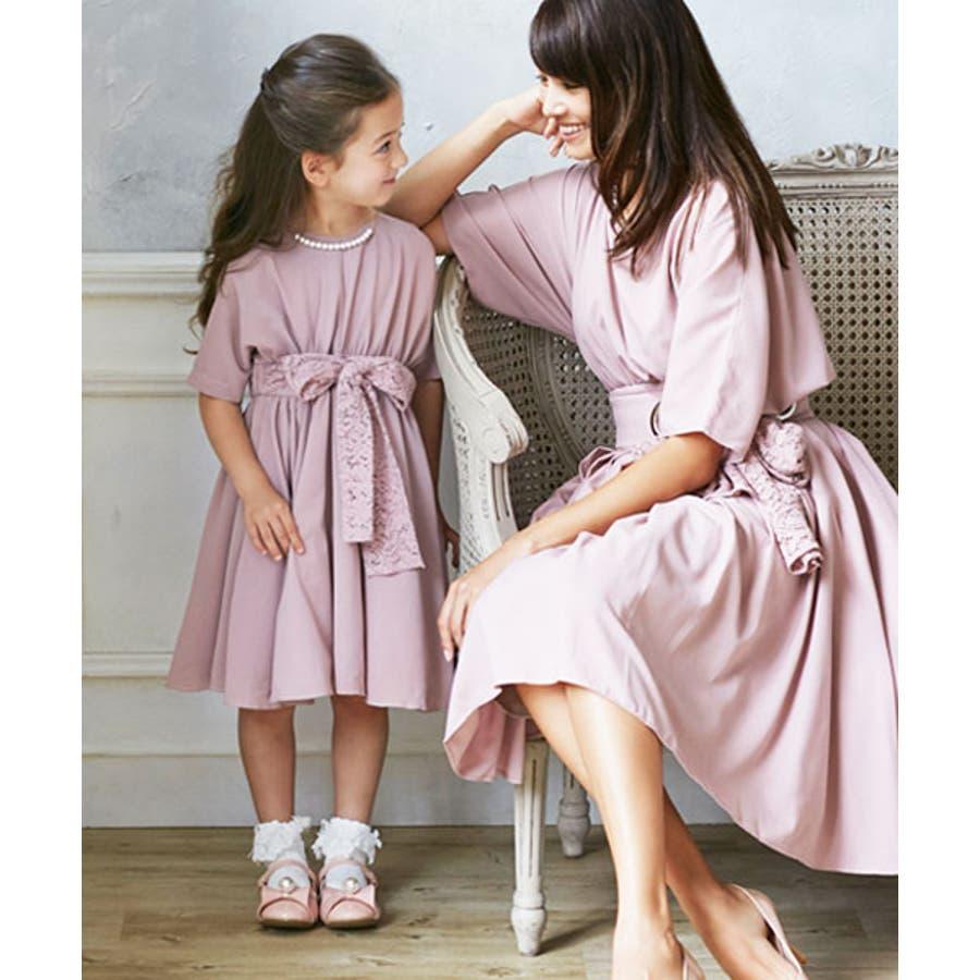 9d042b4c78e81 ママとお揃いドレス 親子 ドレス コーデセット|ファッション通販 ...