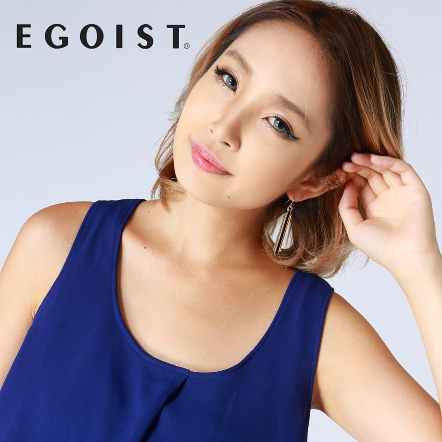 EGOISTの画像 p1_13