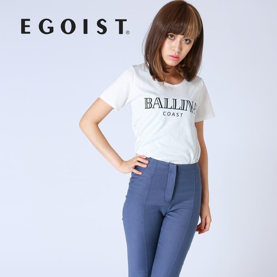 自分らしい普段服 EGOIST BALLINA-Tシャツ 秋冬新作 感激