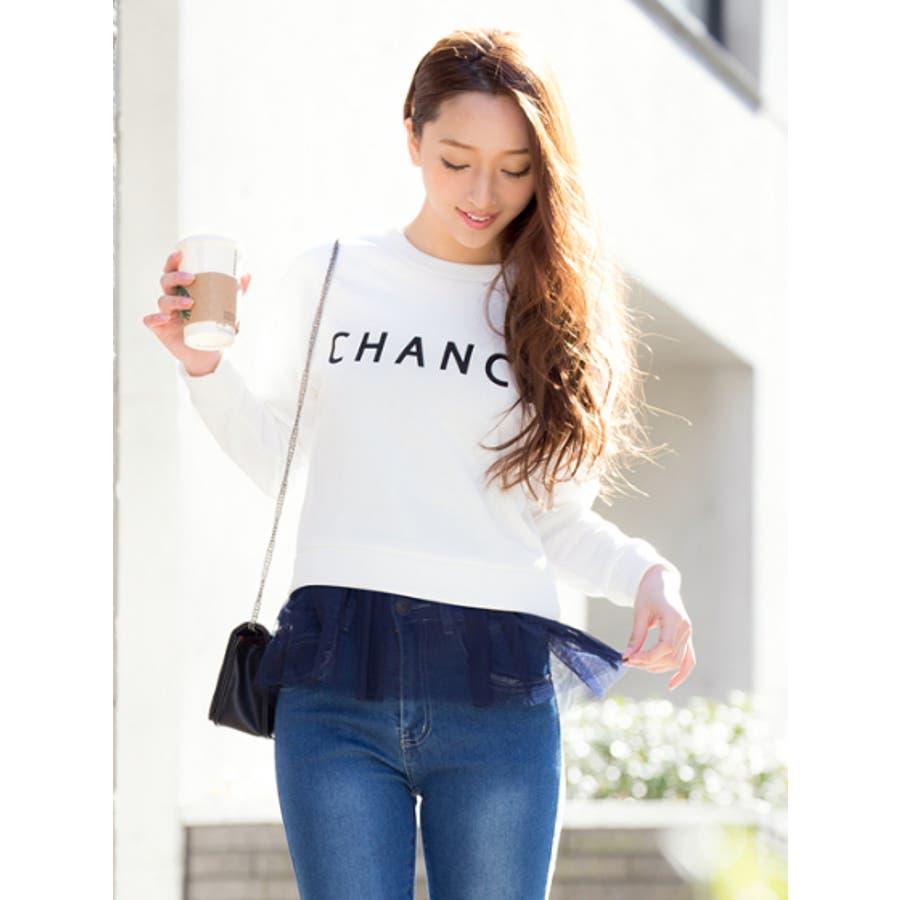【春先行】[2015 ] レイヤード用 裾フリルデザイン シフォン チュール 切り替え インナー