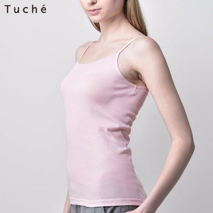 キャミソール Tuche トゥシェ INTIMATE 着るコスメ 綿100% TC4056 インナーウェア 3