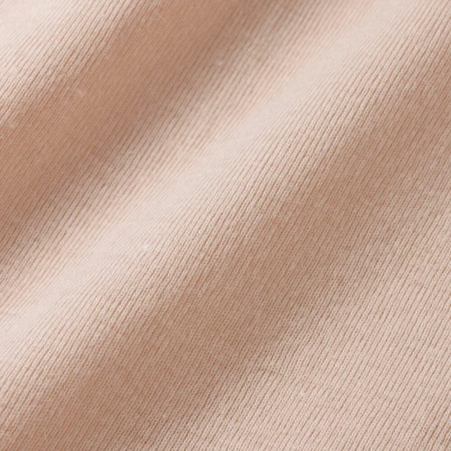 キャミソール Tuche トゥシェ INTIMATE 着るコスメ 綿100% TC4056 インナーウェア 4