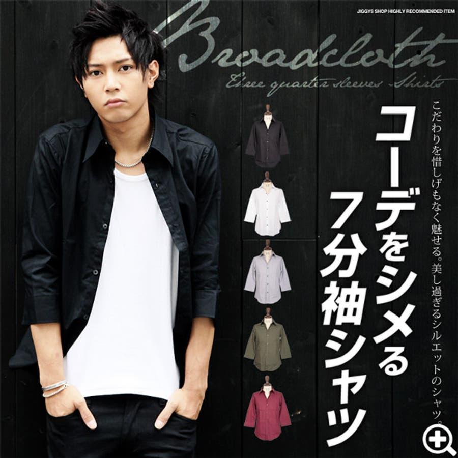 ◆Roshell(ロシェル) ブロード 無地 7分袖 シャツ◆日本製 お兄
