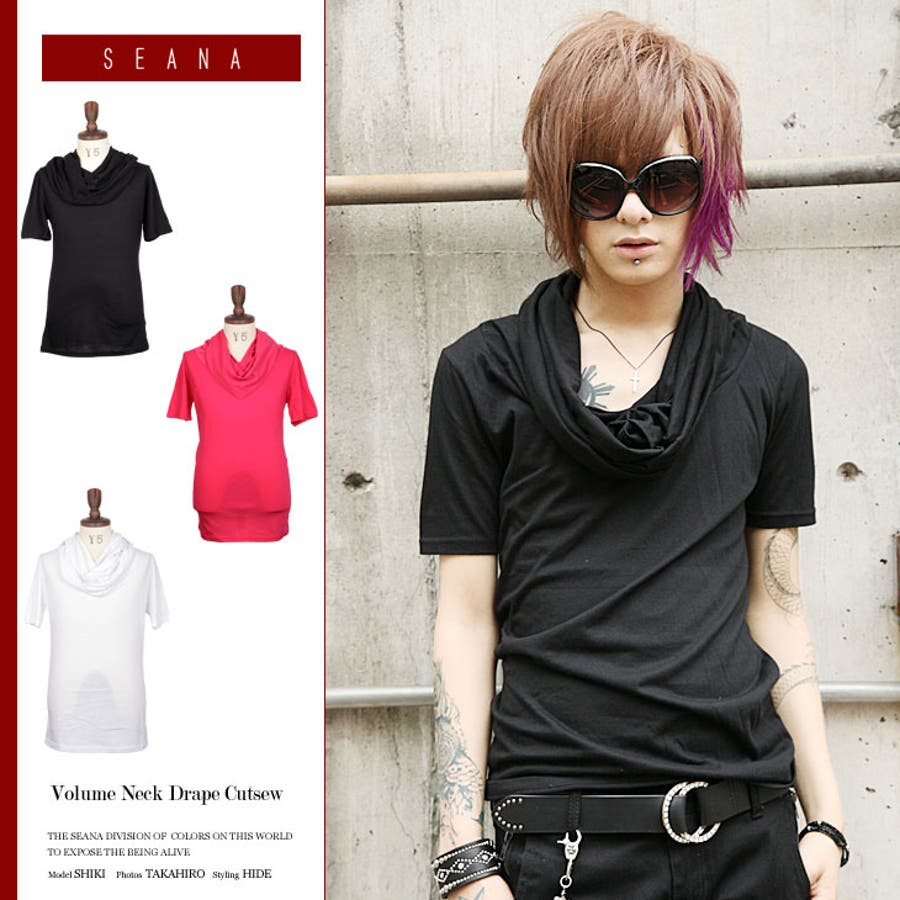 ◆SEANA(シーナ) ボリュームネックドレープカットソー◆Tシャツ ヴィジュアル系 お兄