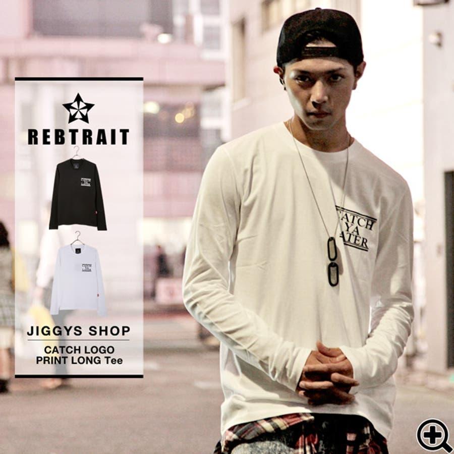 ◇REBTRAIT(レブトレイト) クルーネック CATCH ロゴ プリントロンT◇ロンT ストリート