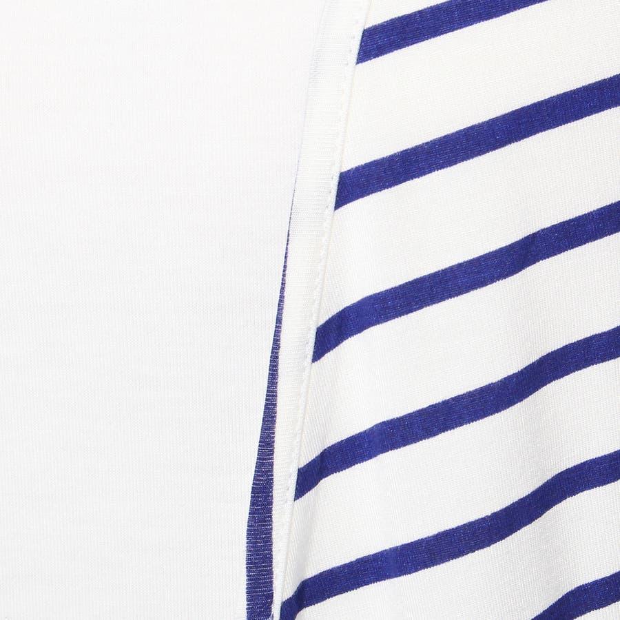 ボーダーカーディガン☆長袖 サマーカーディガン トップス カーデ ボーダー シンプル 定番 着まわしアイテム 通勤オフィスカジュアルレディース 大きいサイズ UVカット ライトアウター 羽織物 冷房対策 春新作 春夏 長袖 ロングカーデ 薄手春夏レディースファッション通販 8