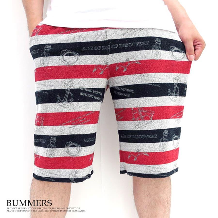 お洒落だよね、これ。 メンズファッション通販BUMMERS バマース ~裏毛素材~ 『レッド』 総柄マリン×ボーダープリント ショートパンツ 257-4804 跋文