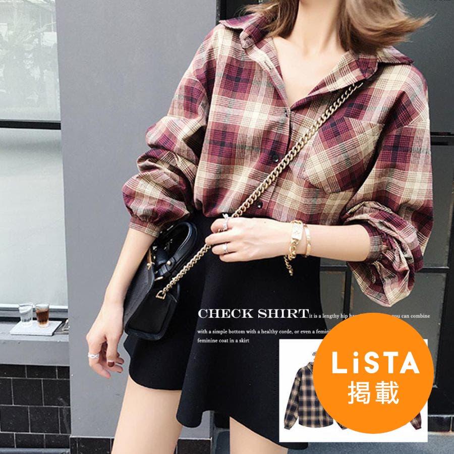 タータンチェック シャツ 春 ゆったりシャツ レディース 長袖シャツ 大きいサイズ 1