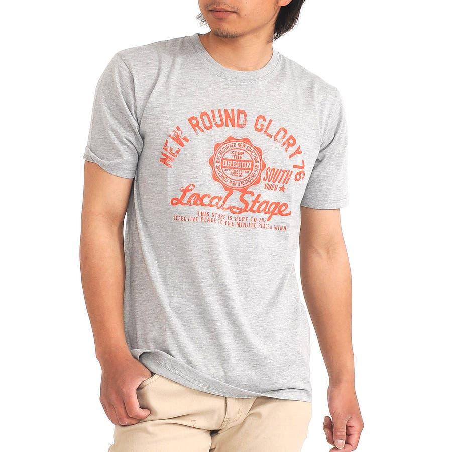 目指せおしゃれボーイズ Tシャツ 七分袖 メンズ Men's ティーシャツ T-SHIRTS アメカジ プリント Uネック ロゴ 春先行  春 午睡