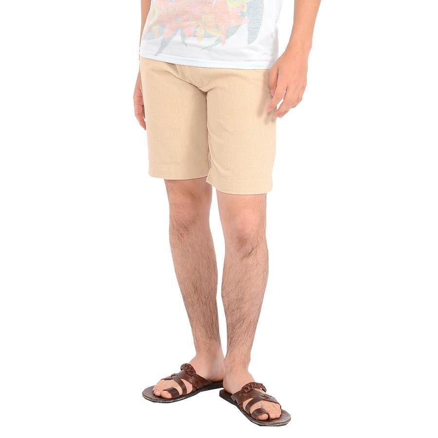 大人コーデに格上げ メンズファッション通販ショートパンツ メンズ ショーツ 無地 プリペラ カラー ひざ上 膝上 パンツ マリン リゾート ショート 春先行  春 強引
