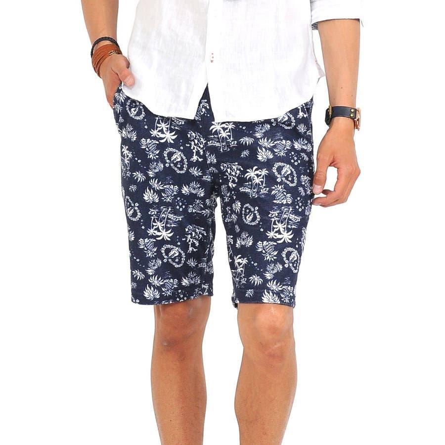 色違いであと一着欲しいかも メンズファッション通販ショートパンツ メンズ ショーツ ボーダー パネルボーダー ハーフパンツ ハーパン 短パン パイル タオル生地 タオル地 膝上ひざ上リゾート 海 マリンアロハ柄 アロハ 夏 春 軍師