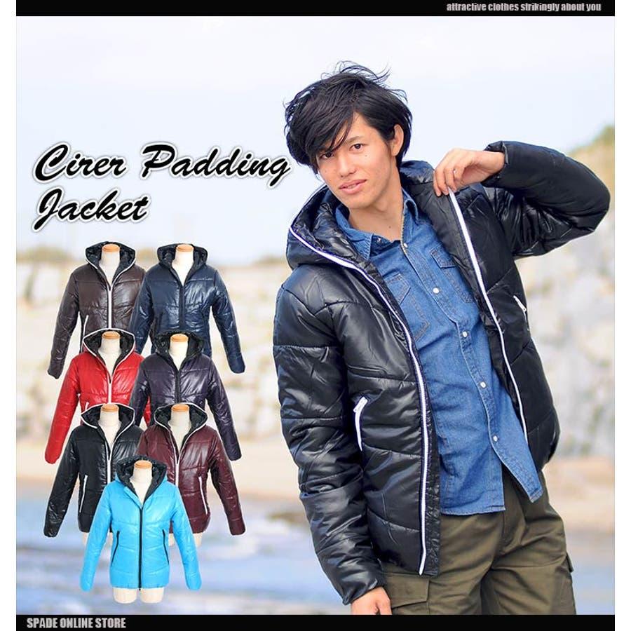 言うこと無しです! メンズファッション通販中綿ジャケット ダウンジャケット風 メンズ 中綿 ダウン フード 黒 正常