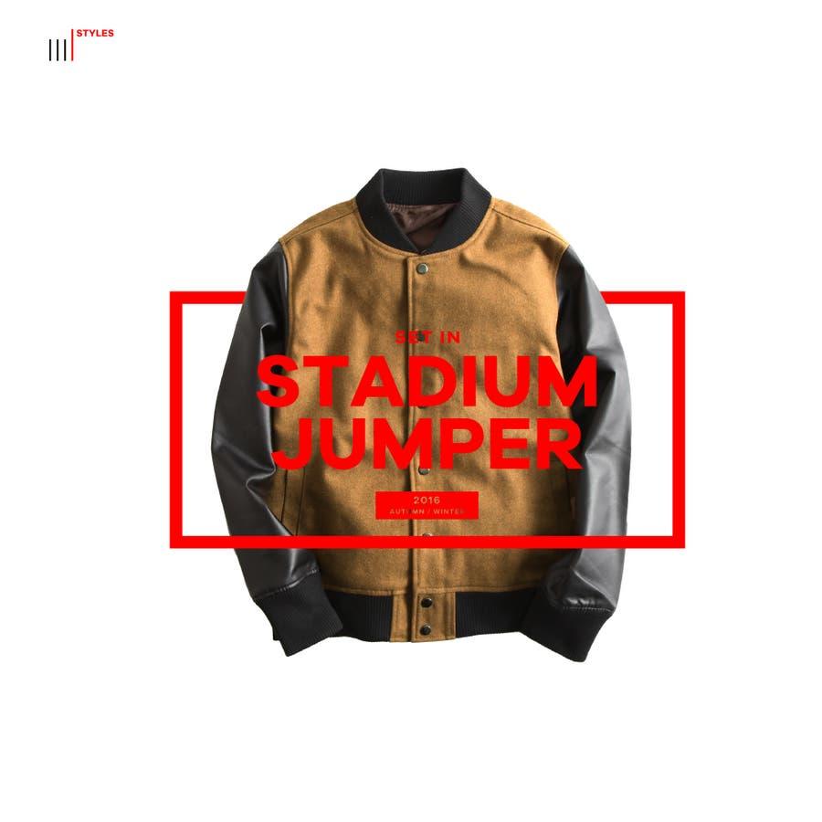 どんな服にも合わせやすいので重宝します スタジアムジャケット メンズ メンズファッション 秋 秋服 秋物 長袖 ジャケット スタジャン アウター 無地チェック zip-cs  br6052 敬意