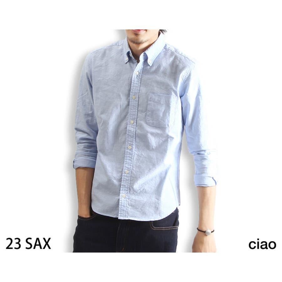 活躍度満点 シャツ メンズ 日本製 全11色 オックスフォードシャツ ボタンダウンシャツ 白シャツ ワイシャツ ショート丈カジュアルシャツ長袖シャツ 無地シャツ カラーシャツ コットンシャツ  zip-cs  292003 ZIP CLOTHINGSTORE  春 シャツ メンズ 夏 コーデ 剛性