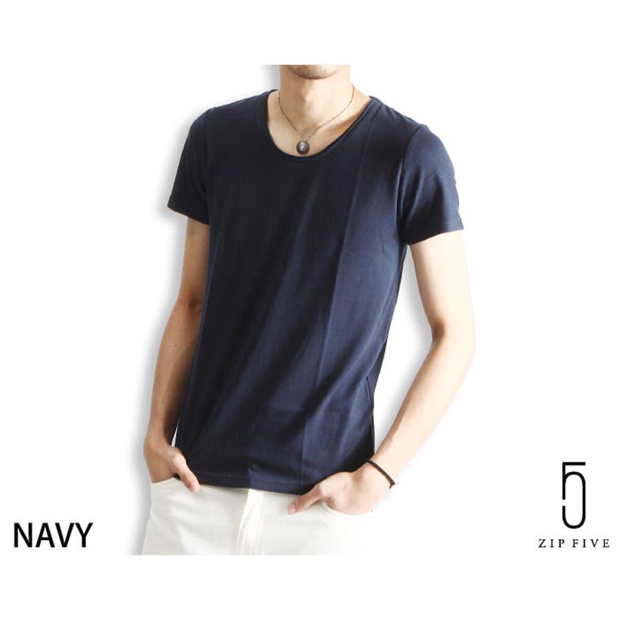 シンプルで着回しがきく メンズファッション通販Tシャツ メンズ 無地 Uネック 半袖 カットソー  zip-cs  9369  ZIP FIVE  春 午睡