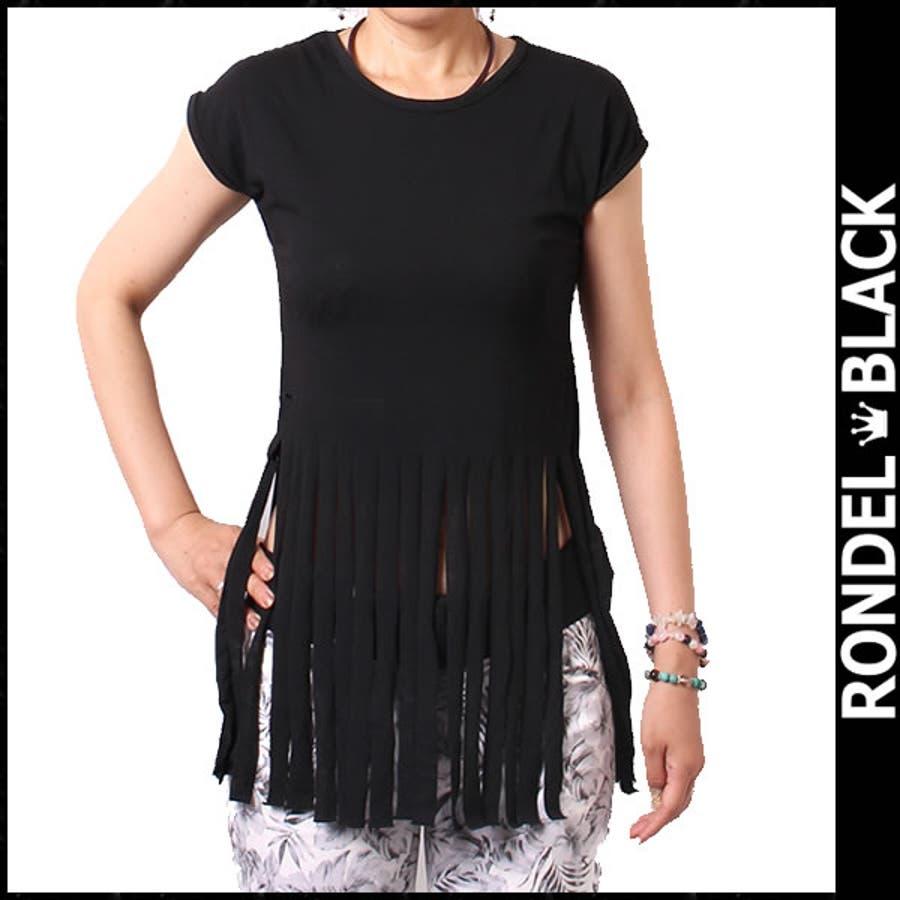 今季挑戦したい ブラックコーデ ダンス衣装 フリンジ tシャツ カットソー 半袖 Tシャツ 無地 黒 ブラック ダンス衣装 ヒップホップ レディース黒 ブラック black ロンデルブラック セクシー Bガール ダンス 衣装 トップス TSHIRT size mini 最後
