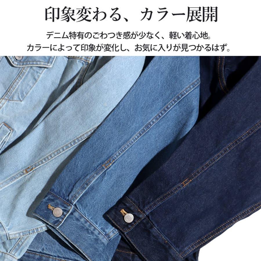gジャン レディース ロング デニムジャケット 大きいサイズ デニム ジャケット 大きめ ビッグシルエット ビッグサイズオーバーサイズ ビッグシャツ ビッグGジャン ビッグジャケット 韓国ファッション 大人 ゆる ゆったり 体型カバー 6