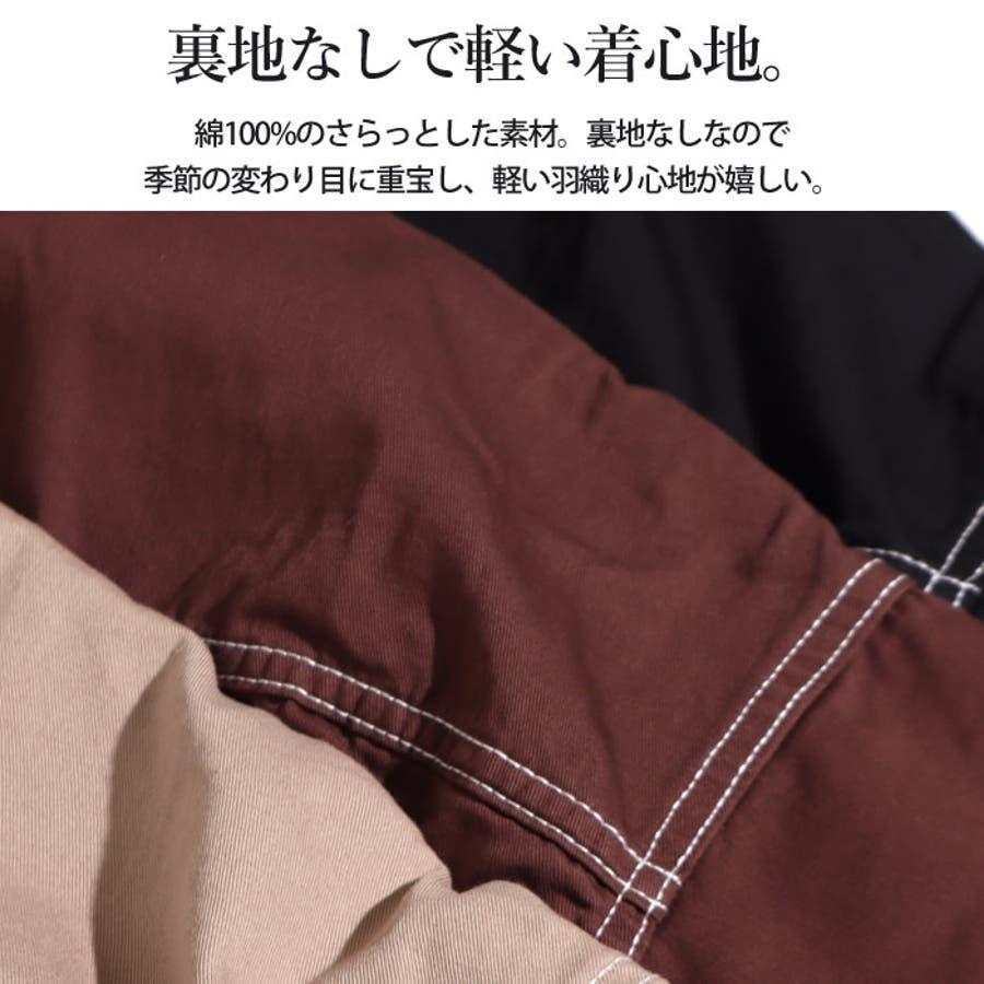 シャツジャケット レディース ロング ツイル 長袖 ジャケット ビッグシルエット オーバーサイズ 綿100% ロングジャケットアウター 春 体系カバー ミリタリージャケット スプリングコート ブルゾン 前開き シャツワンピ チュニック 大きいサイズ 韓国韓国ファッション 無地 6